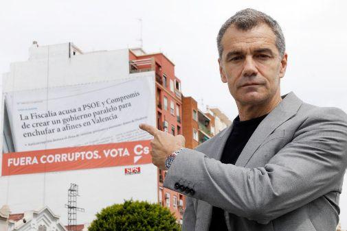 La regeración de Ciudadanos y sus seis 'enchufados' en la Diputación de Alicante