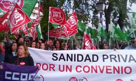 Los sindicatos convocan movilizaciones en Atención Primaria y Hospitalaria en defensa de la Sanidad Pública