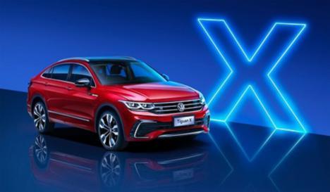 El Volkswagen Tiguan X Coupé 2021
