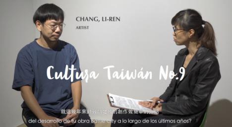 Taiwán muestra su potencial innovador en nuevas tecnologías en la Feria de Videoarte LOOP Fair 2020 de Barcelona