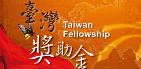 Nueva edición de Taiwan Fellowship: becas para proyectos de investigación en Taiwán