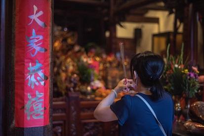 FESTIVAL DE LOS FANTASMAS EN TAIWÁN