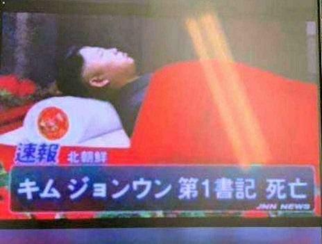 Siguen las especulaciones sobre el estado de salud de Kim Jong-un: 'Está en estado vegetativo o muerto' dice la prensa japonesa