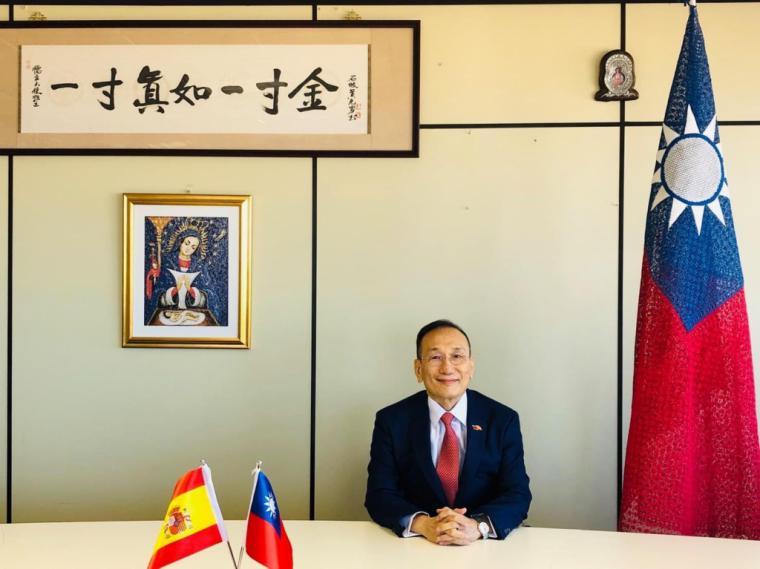 Taiwán celebra en España su Día Nacional recordando su compromiso con la democracia