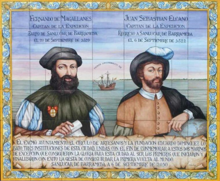 Conmemoración de la salida de la expedición de Magallanes y Elcano para dar la primera vuelta al mundo