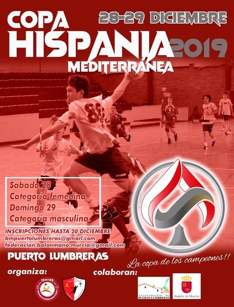 Puerto Lumbreras acogerá la II edición de la Copa Hispania Mediterránea los días 28 y 29 de diciembre