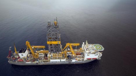 La corporación china CNOOC descubrió una reserva de gasóleo de alta calidad en la bahía de Bohai.