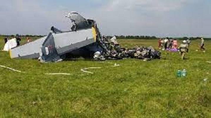 Accidente aéreo en Siberia con cuatro víctimas
