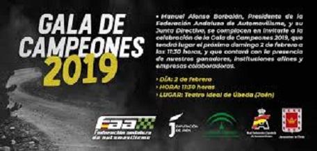 El Ayuntamiento de Úbeda se volcó con los Campeones del Automovilismo andaluz del pasado año