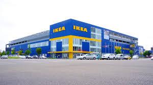 Ikea ha puestos los ojos en Granada