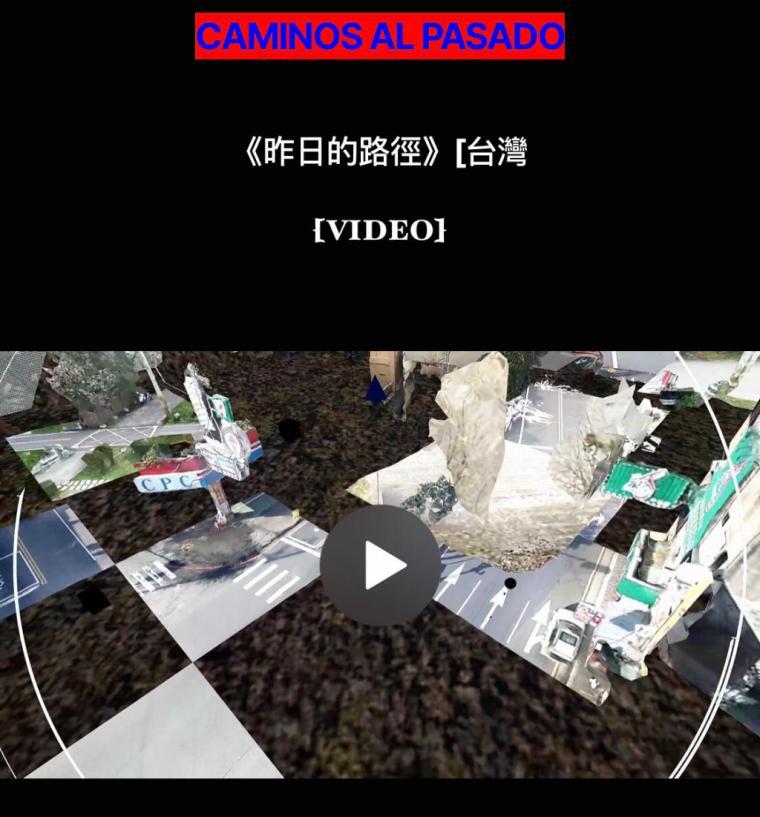 """Taiwán, país invitado en la XI edición de MADATAC, presenta la exposición virtual """"Recuerdos Digitales Desvanecidos"""""""