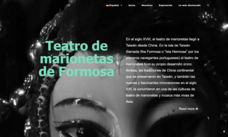 """La exposición """"Teatro de Marionetas de Formosa"""" cumple su cuarentena y se reinaugura virtualmente en el Centro Internacional del Títere de Tolosa"""