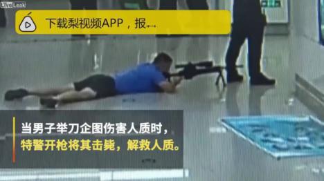 Un francotirador chino mata a un secuestrador de un tiro certero