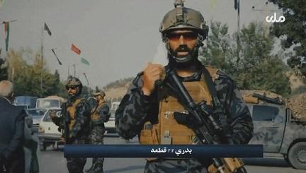 20 años después, los americanos abandonan Afganistan con el rabo entre las patas