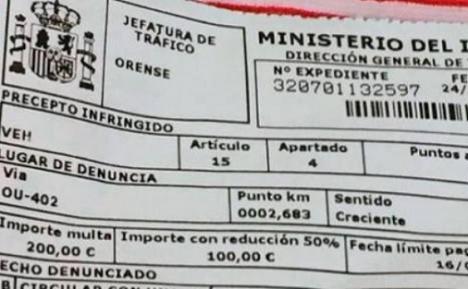 Un juzgado de Córdoba anula una multa por exceso de velocidad porque esta no contenía dos fotos diferentes