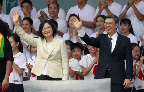 Ceremonia de toma de posesión de la presidenta de la República de China (Taiwán)
