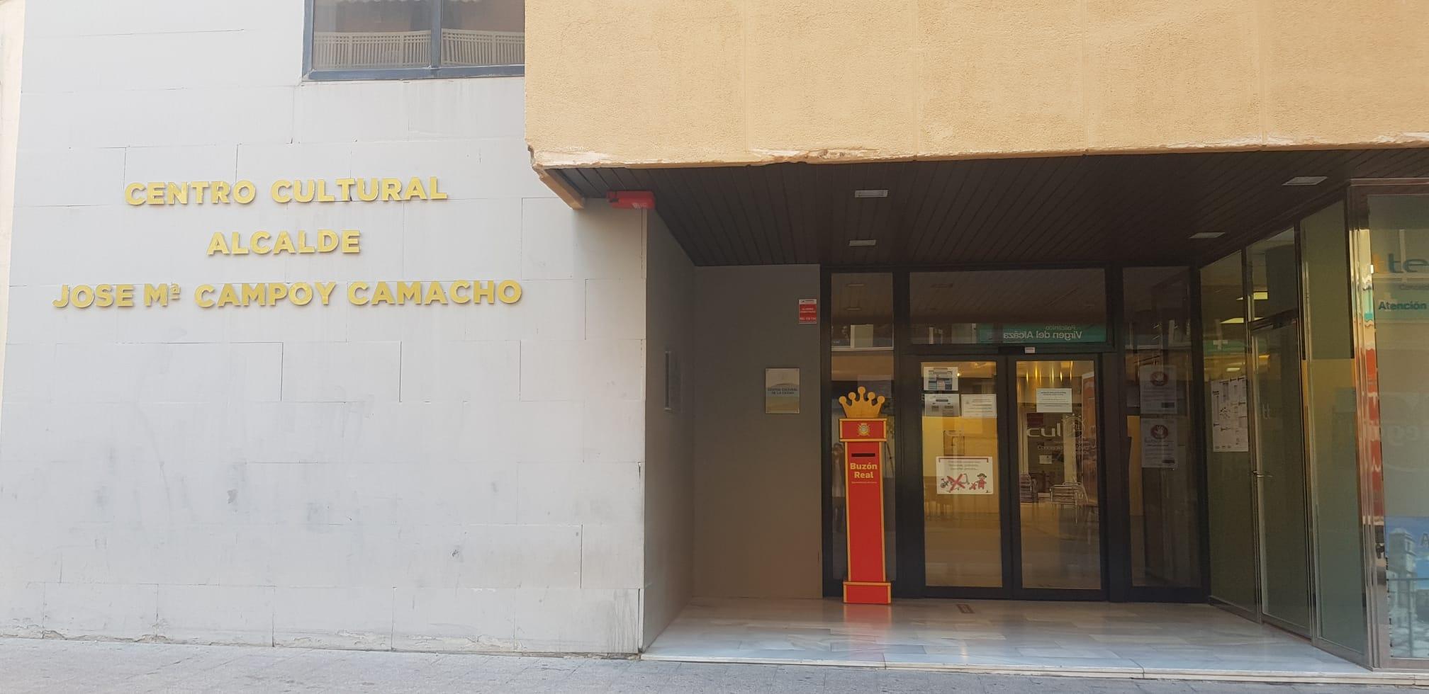 La Sala de estudio del Centro Cultural